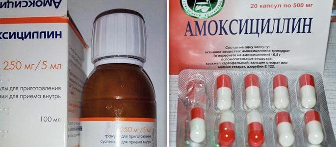 Формы выпуска амоксициллина: гранулы для суспензии и капсулы