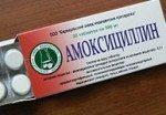 Применение амоксициллина при гайморите