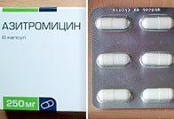 Рекомендации применения Азитромицина при гайморите