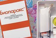 Биопарокс – спрей от гайморита