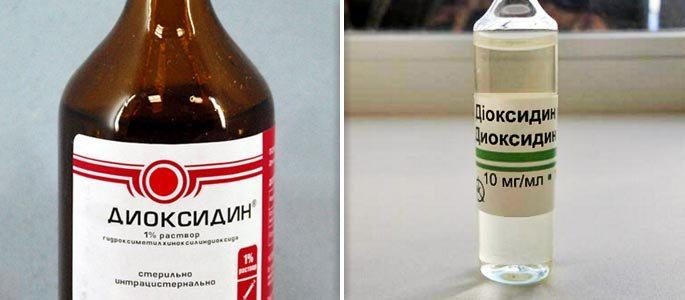 хиноксалин инструкция по применению - фото 10