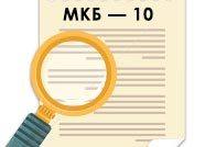 Код МКБ при гайморите