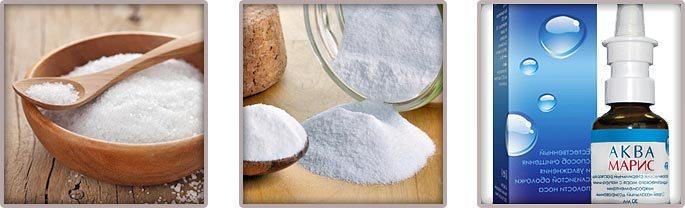 Сода, соль и Аквамарис