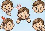 Признаки гайморита у взрослых, какие симптомы бывают