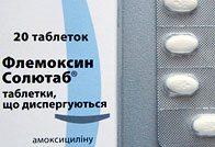 Флемоклав солютаб и Флемоксин при гайморите