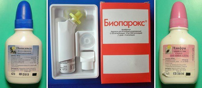 Аэрозольные спреи полидекса, изофра, биопарокс