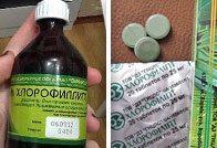 Эвкалипт и хлорофиллипт при гайморите