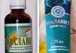 Инструкция для малавита при лечении гайморита