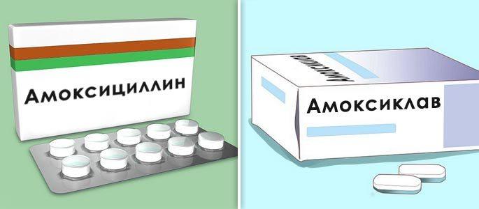 Лекарственные препараты амоксициллин и амоксиклав
