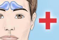 Симптомы фронтита и его лечение