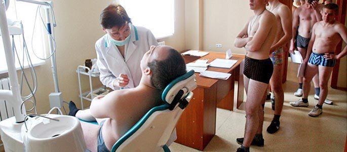 Физические упражнения при гиперплазии предстательной железы