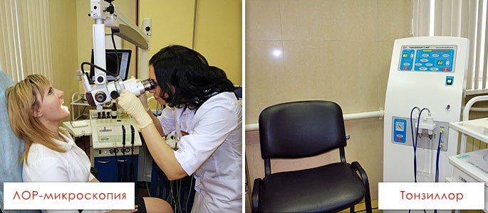 Многопрофильная клиника «Преображенская&raquo