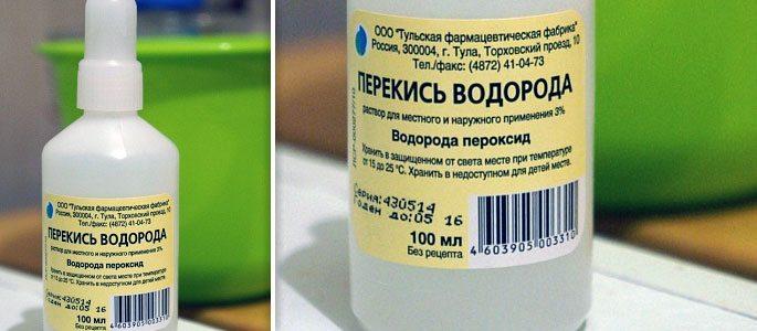 Бутылек с 3% перекисью водорода