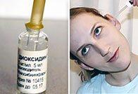 Диоксидиновые капли в уши
